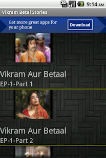 Vikram Aur Betaal - screenshot thumbnail