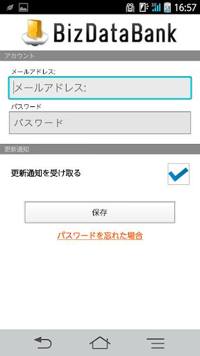 BizDataBank 1.0.9 Windows u7528 2