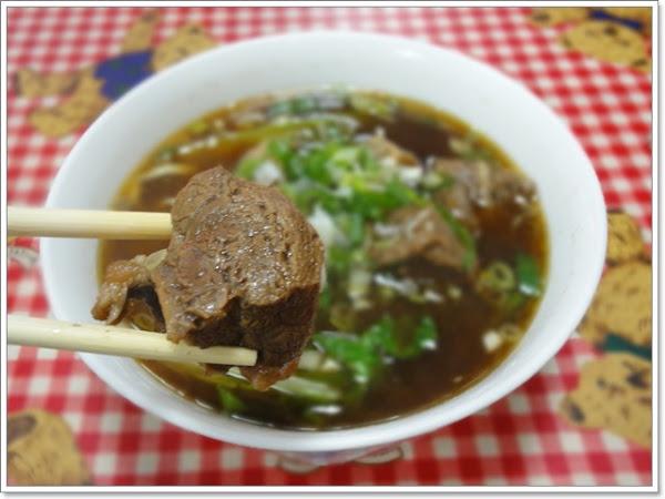 宏記牛肉飯.麵專賣店