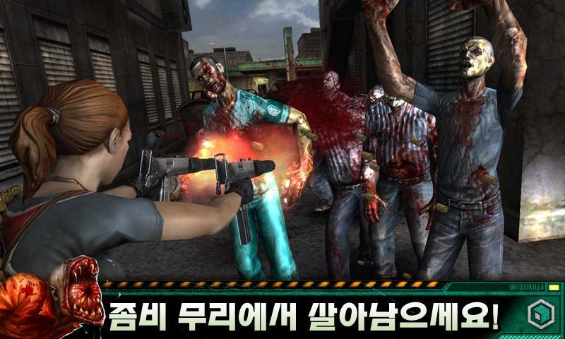 컨트랙트 킬러 : 좀비2 screenshot #11