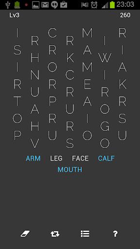 【免費拼字App】Just Words Ad Free-APP點子