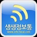 생생정보통 icon