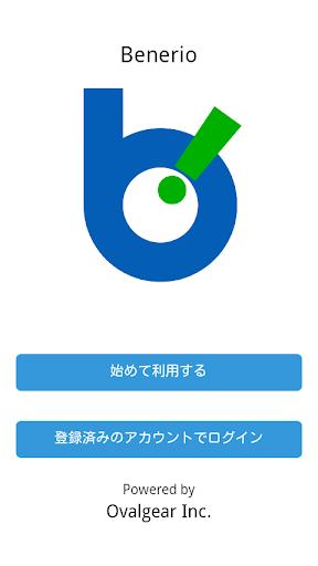 【Androidアプリ】バックライトをワンタップで操作「バックライトスイッチ ...
