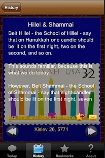 Amazing Jewish Facts Calendar- screenshot thumbnail