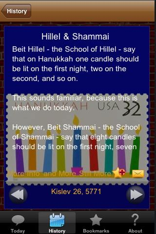 Amazing Jewish Facts Calendar - screenshot