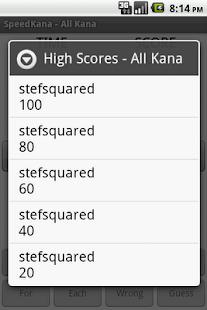 SpeedKana- screenshot thumbnail