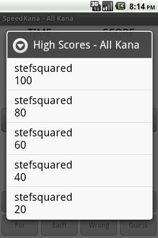 SpeedKana- screenshot