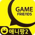 게임친구 for 애니팡2 (친구찾기/친구추가) icon