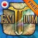 RPGエキシティウム FREE icon