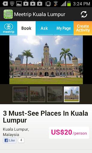 【免費旅遊App】馬來西亞旅遊指南:吉隆坡的當地推薦旅行路線-APP點子