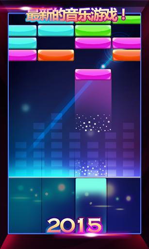 玩免費街機APP 下載音乐打砖块 app不用錢 硬是要APP