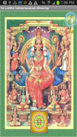 Screenshot of SriLalithaSahasranamam Meaning