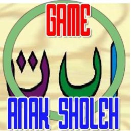 Game Anak Sholeh LOGO-APP點子