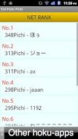 Screenshot of Eel Pichi Pichi