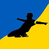 Ukraine football league