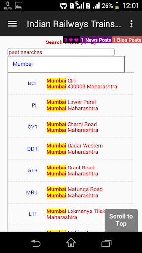 Railway Yatra - Search Train
