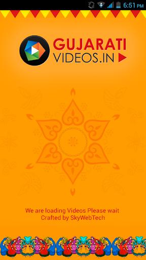 Gujarati Videos