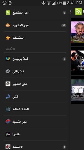 عرب تيوب