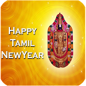 Tamil New Year SMS & Images