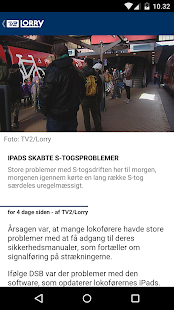 TV 2 Lorry - screenshot thumbnail