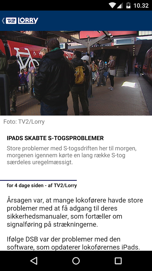 TV 2 Lorry - screenshot
