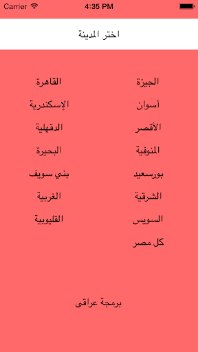عربيات مستعملة