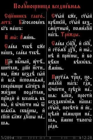 Screenshots for Library CS ver2