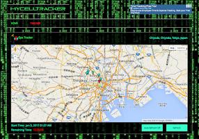 Screenshot of MyCellTracker
