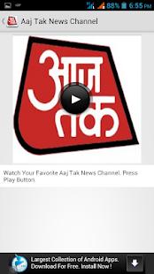 免費下載新聞APP|AajTak Live app開箱文|APP開箱王
