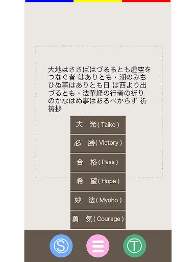 生活必備免費app推薦|題目表線上免付費app下載|3C達人阿輝的APP
