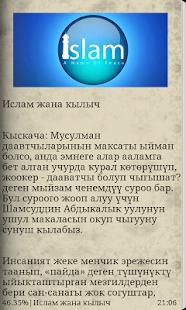 кыргыз тилинде макала