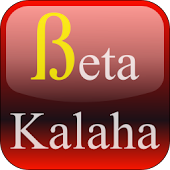 Kalaha - African Board Game