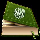 الباحث القرآني icon
