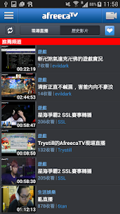 AfreecaTV(艾菲卡TV) 中文- screenshot thumbnail