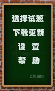 公職-公衛-高雄市衛生局所屬衛生所護士徵選33名8/21前報名9/12筆試 ...