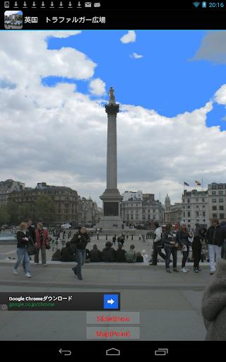英国 トラファルガー広場 GB001