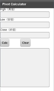Pivot Calculator - screenshot thumbnail