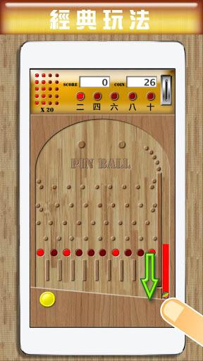 經典彈珠台 木製版 PinBall