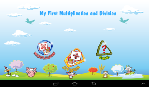 Learn Multiplication Division