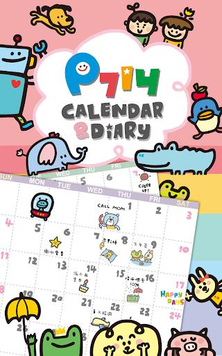 P714星球Calendar HD