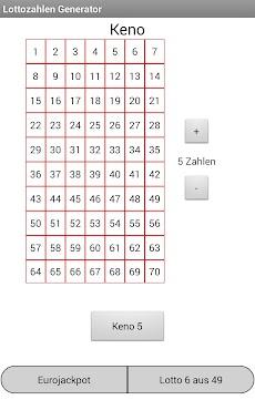 Lottozahlen Generatorのおすすめ画像5