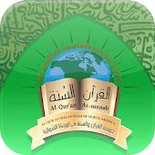 Quran & Sunnah Society Canada