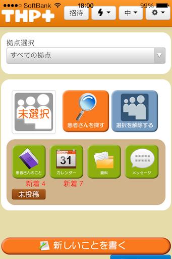 THP+ 15 Windows u7528 1