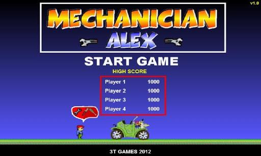 機械技師アレックス