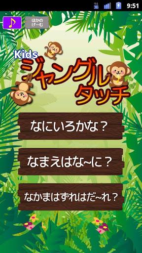 つみネコ LOVE Lite - Google Play の Android アプリ
