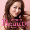 HotPepperBeauty HAIRCOLLECTION icon