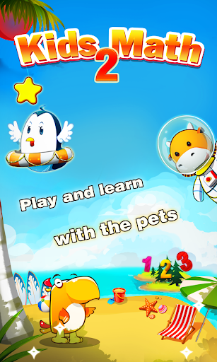 Kids math - educational game
