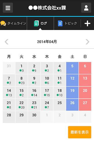 TopicRoom 3.0.1 Windows u7528 3
