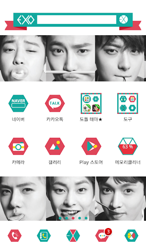 EXO Dodol Theme Expansion Pack