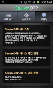 Secure OTP - náhled